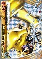 ポケモンカードXY ガラガラBREAK(RR) 赤い閃光(PMXY8)/シングルカード