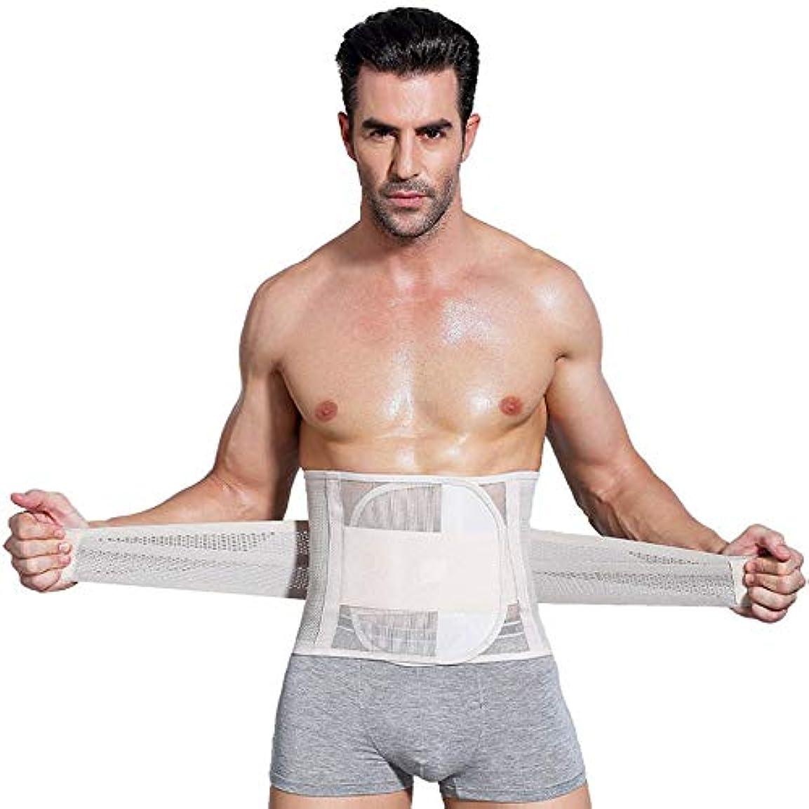 味ラバ腕男性ボディシェイパーコルセット腹部おなかコントロールウエストトレーナーニッパー脂肪燃焼ガードル痩身腹ベルト用男性 - 肌色M