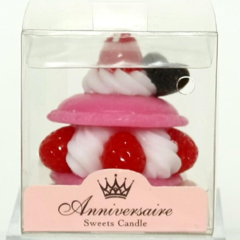 調整可能上がる空いているスイーツキャンドル(sweets candle) マカロンケーキキャンドル【ピンク】