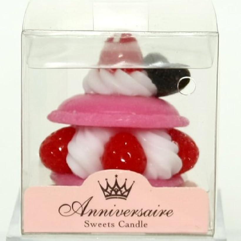 吸収する休暇ラショナルスイーツキャンドル(sweets candle) マカロンケーキキャンドル【ピンク】