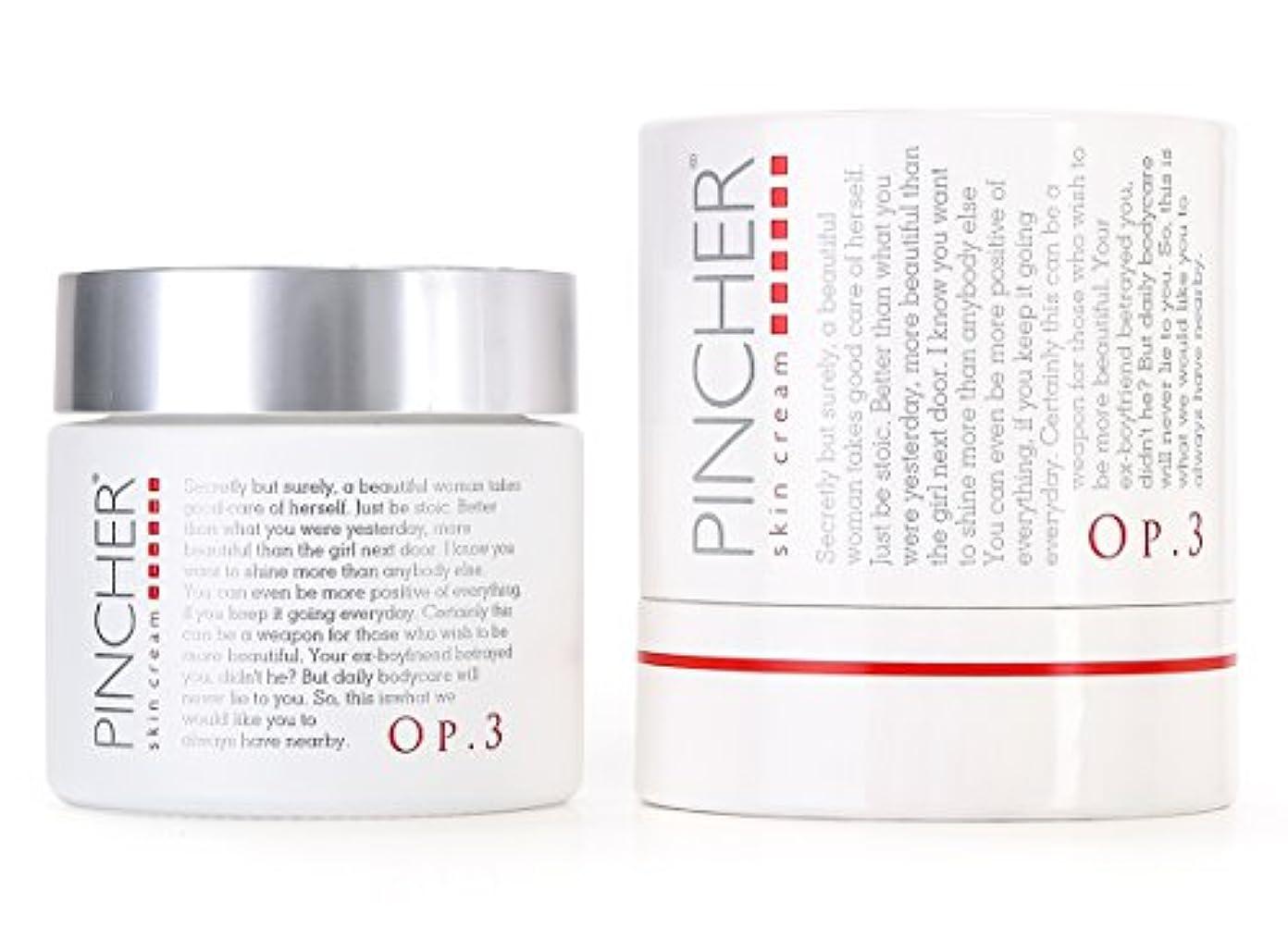 再生的マニアメタルラインPINCHER skin cream Op.3 50g ピンシャースキンケアクリームOp.3