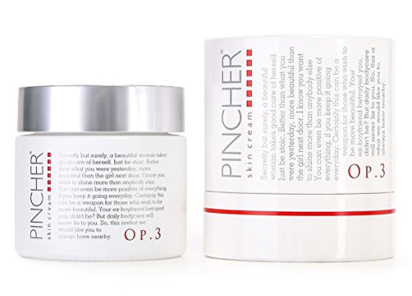 手術排除レンダーPINCHER skin cream Op.3 50g ピンシャースキンケアクリームOp.3