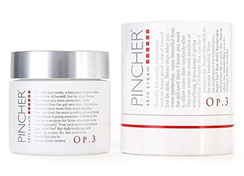 痛みマイナーサイトラインPINCHER skin cream Op.3 50g ピンシャースキンケアクリームOp.3