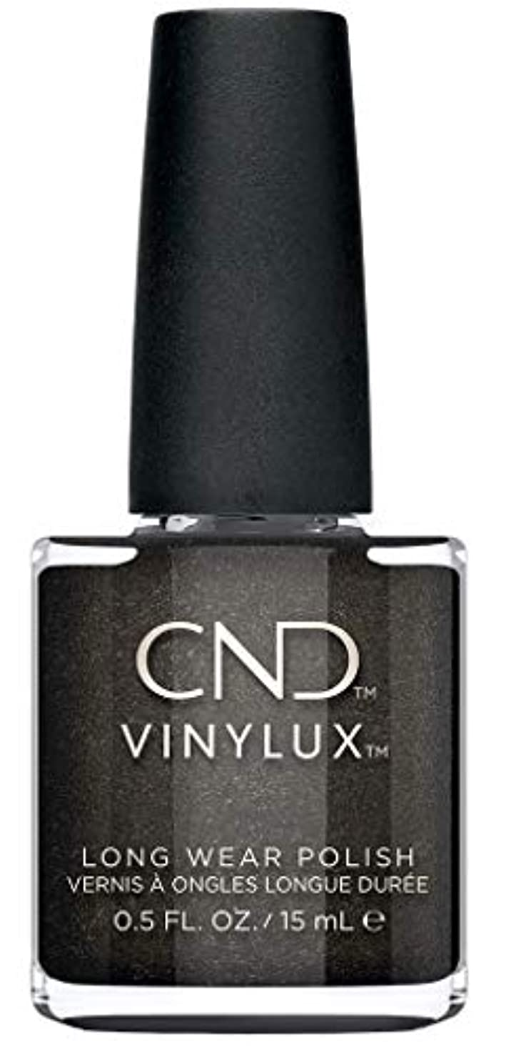 包帯変換急性CND Vinylux - Crystal Alchemy Winter 2019 Collection - Powerful Hematite - 0.5oz / 15ml
