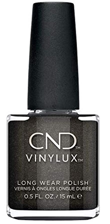 CND Vinylux - Crystal Alchemy Winter 2019 Collection - Powerful Hematite - 0.5oz / 15ml