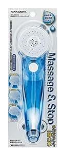 カクダイ 低水圧用マッサージストップシャワー クリアブルー 356-720-CB