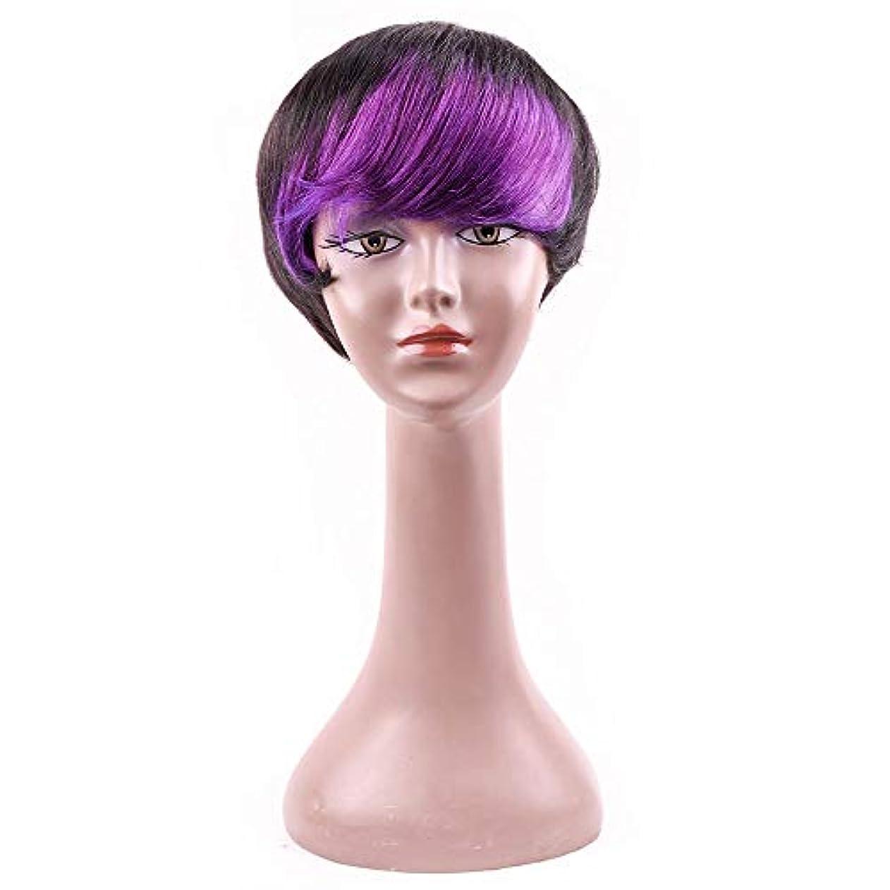 YOUQIU 女性のためのセクシーなショートヘアウィッグファンシードレス全頭ウィッグ[6