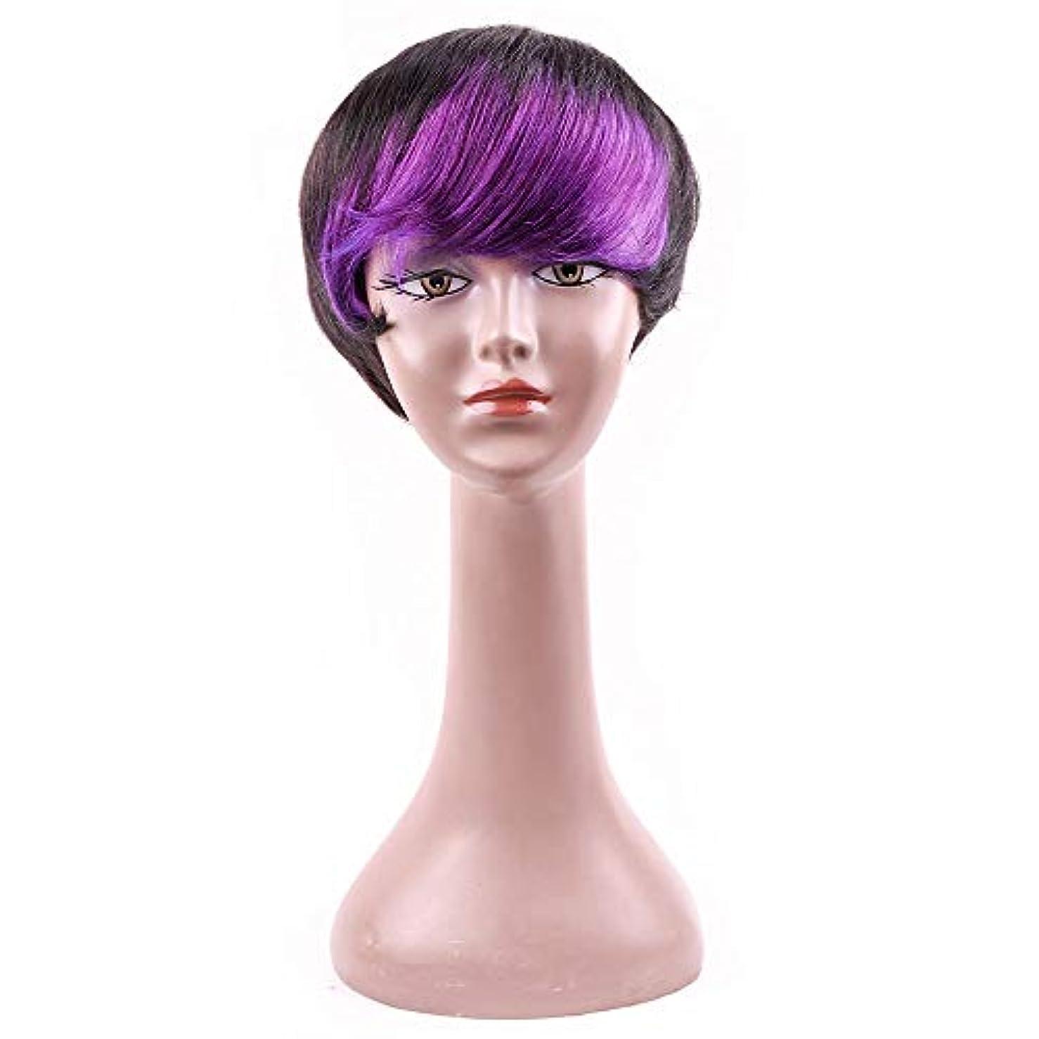 扱うくびれたパワーセルYOUQIU 女性のためのセクシーなショートヘアウィッグファンシードレス全頭ウィッグ[6