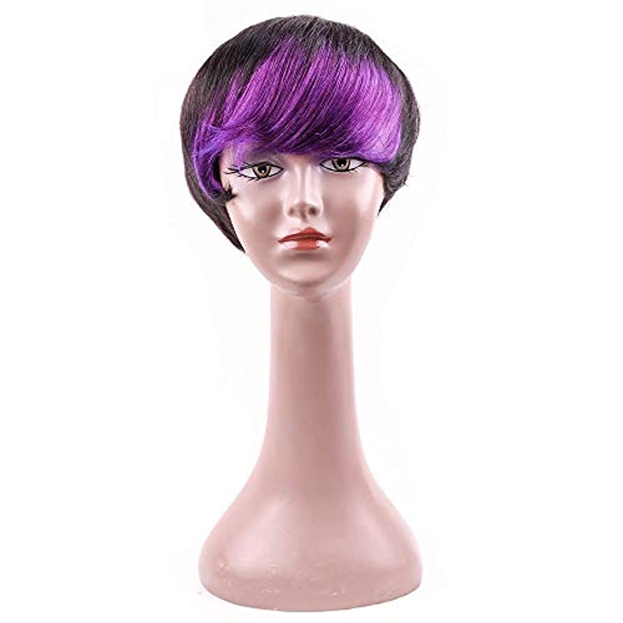 憂慮すべき腹痛セーターYOUQIU 女性のためのセクシーなショートヘアウィッグファンシードレス全頭ウィッグ[6