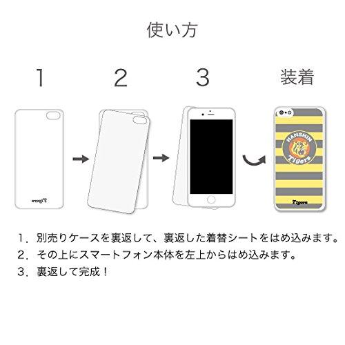 【阪神タイガースきせかえシート】iPhone6/6s対応[背番号6 金本]