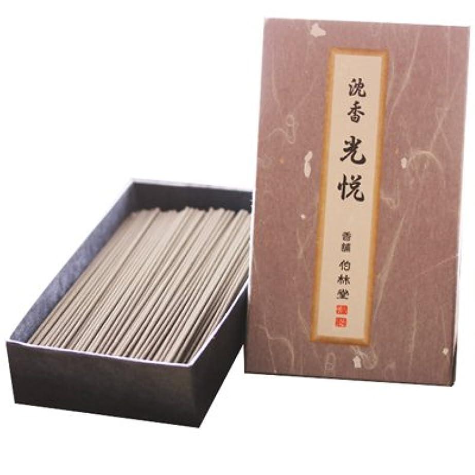 スーダンメトロポリタンコメント沈香光悦(大箱) お線香
