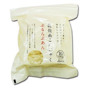 【12袋セット】 低カロリー!ヘルシー!無添加!無農薬! 乾燥 糸こんにゃく ぷるんぷあん (25g×10個入)X12セット (グルテンフリー 乾燥 しらたき ゼンパスタ)Gluten Free Konjac Shirataki Dried Noodles