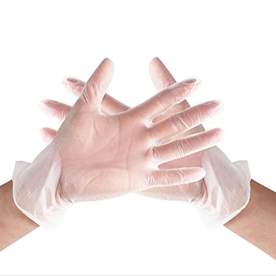 無効移民ミトンBartram 使い捨て手袋 プラスチック手袋 PVCグローブ パウダーなし やわらか手袋 50枚入