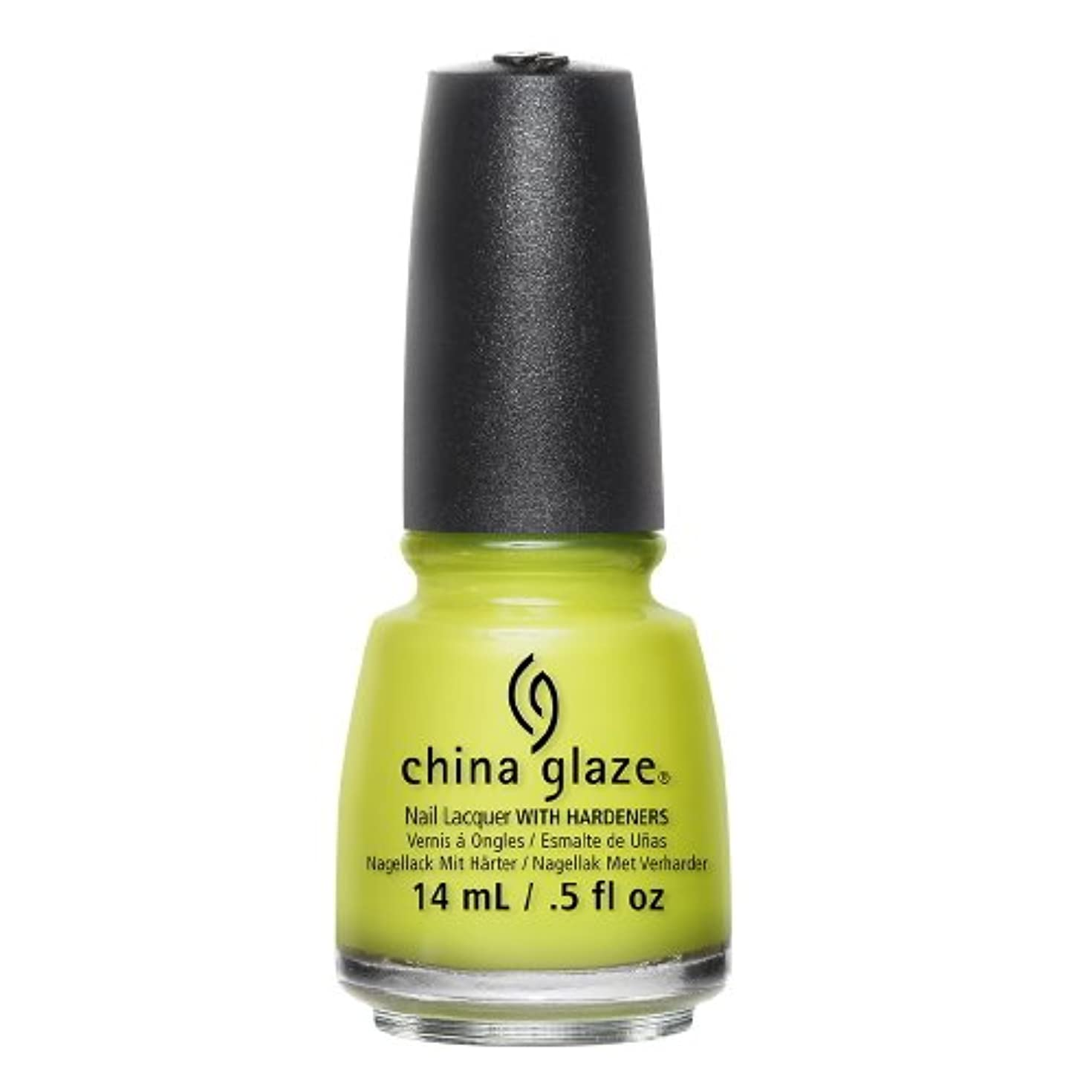 矩形無限ピーク(3 Pack) CHINA GLAZE Nail Lacquer - Road Trip - Trip of A Limetime (並行輸入品)