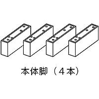 Panasonic 本体脚 RFA3187