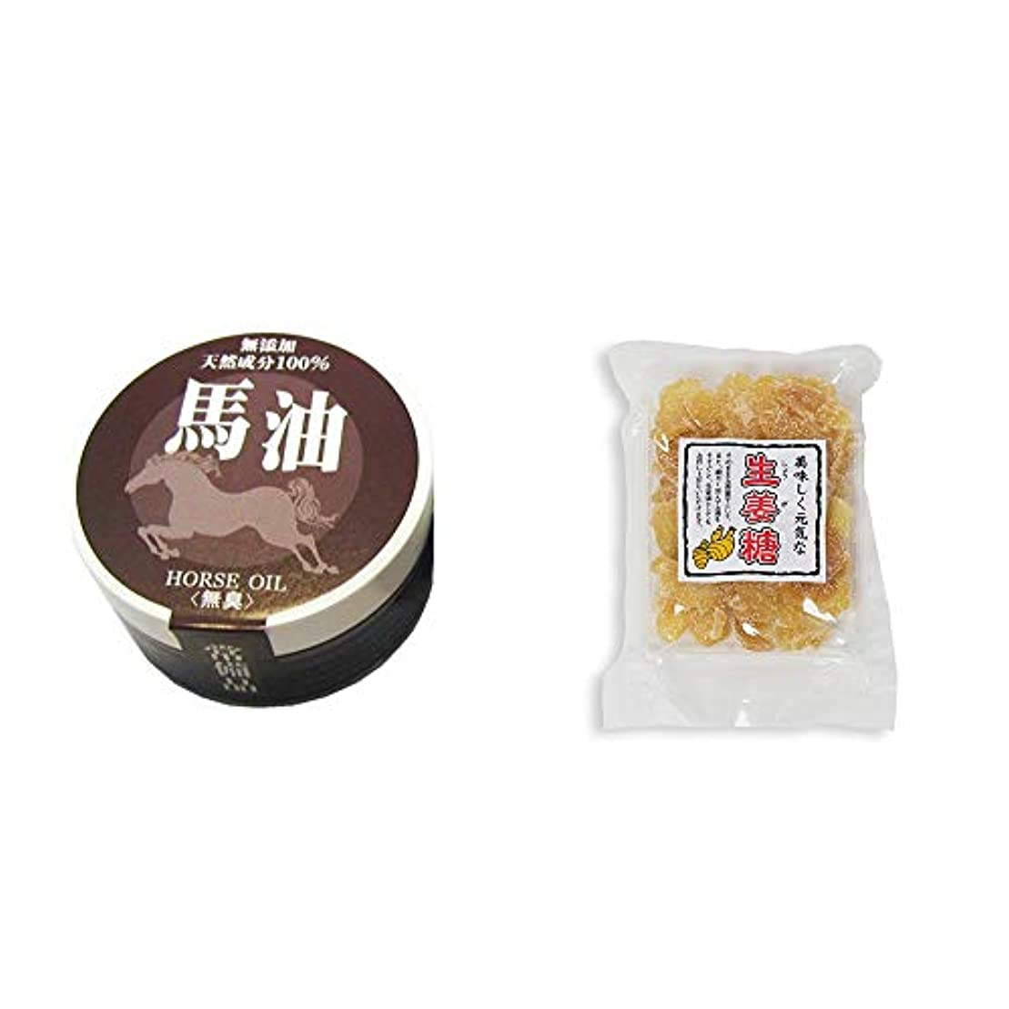 協定繁雑シティ[2点セット] 無添加天然成分100% 馬油[無香料](38g)?生姜糖(230g)