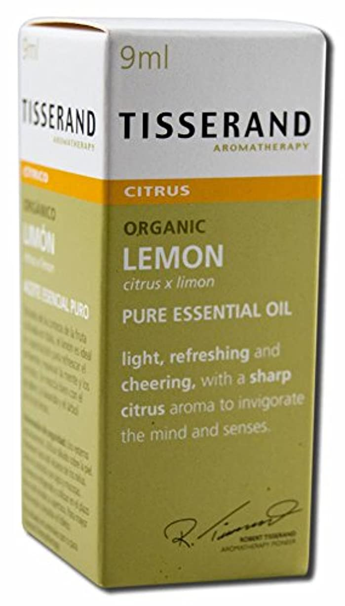 防衛黒板物思いにふけるロバートティスランド ピュアエッセンシャルオイル レモン 9ml (オーガニック)