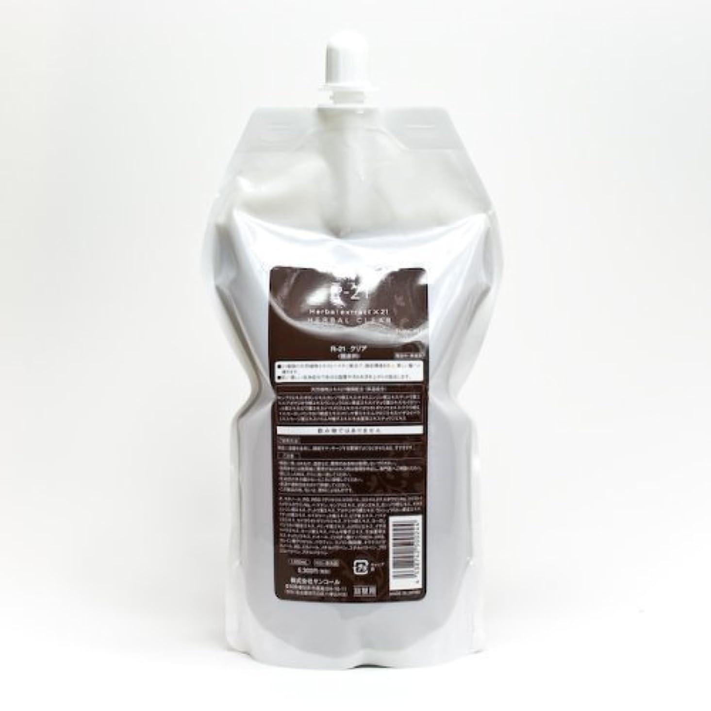 ソート使い込む反毒サンコール R-21 ハーバルクリア 1000ml レフィル
