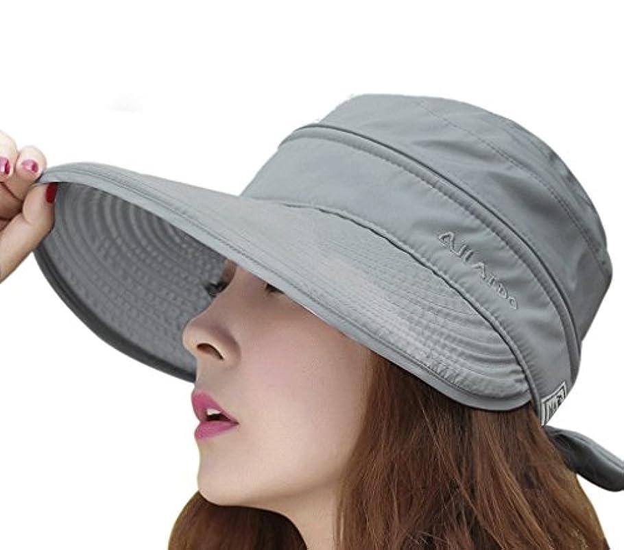 ファンネルウェブスパイダー考案する仲良しレディース サンバイザー つば広 折り畳め 可愛い 夏 帽子 UVカット サファリハット 優女帽 リボン付 スポーツキャップ 吸汗速乾 日よけ帽子 自転車 紫外線対策 日焼け止め アウトドア 旅行 レージャ