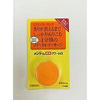 近江兄弟社 メンタームメディカルクリーム4g【実質無料サンプルストア対象】