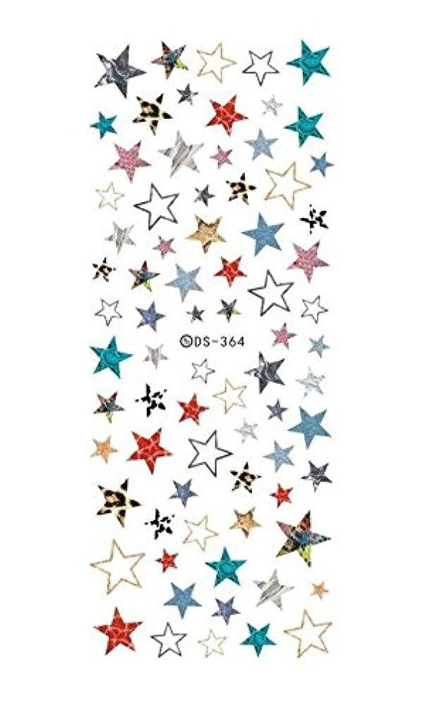 カラフルな星のデザイン水の転送ネイルステッカーアート