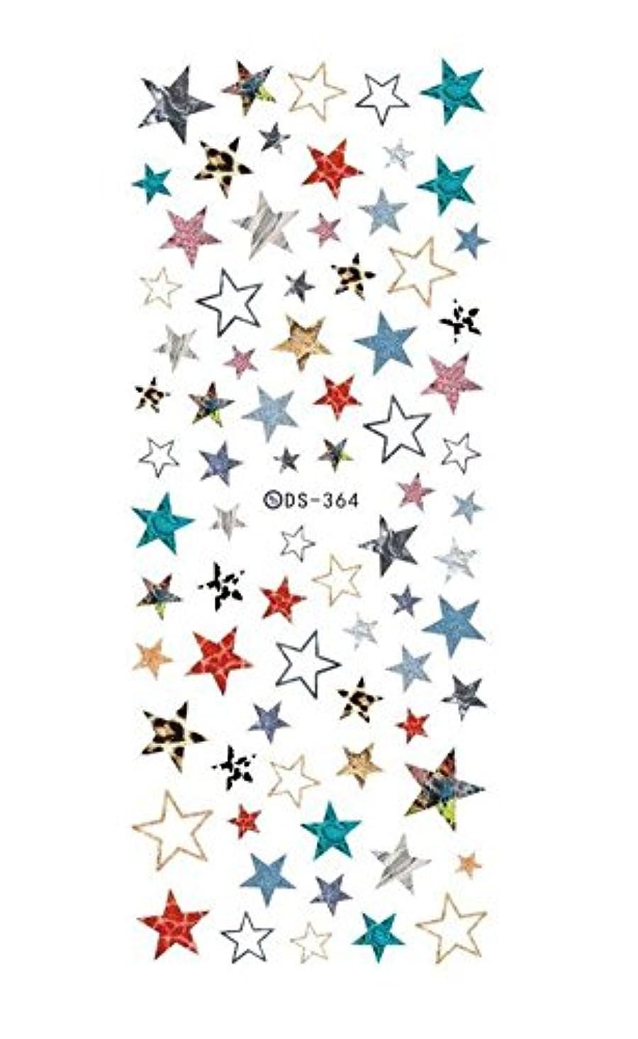 突き出す弾薬警告するカラフルな星のデザイン水の転送ネイルステッカーアート