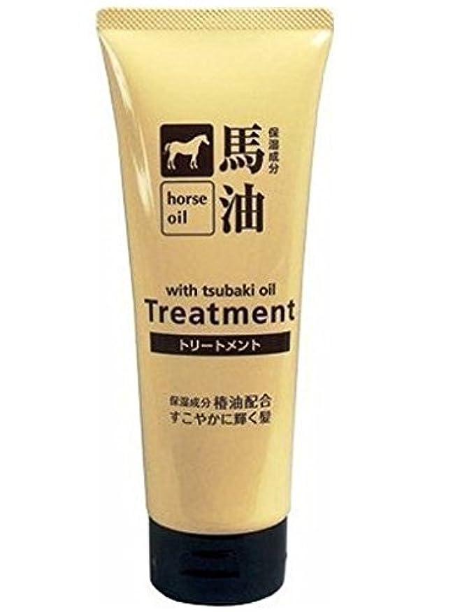 虐待無効裸【セット品】熊野油脂 馬油 トリートメント 230g【×3個】