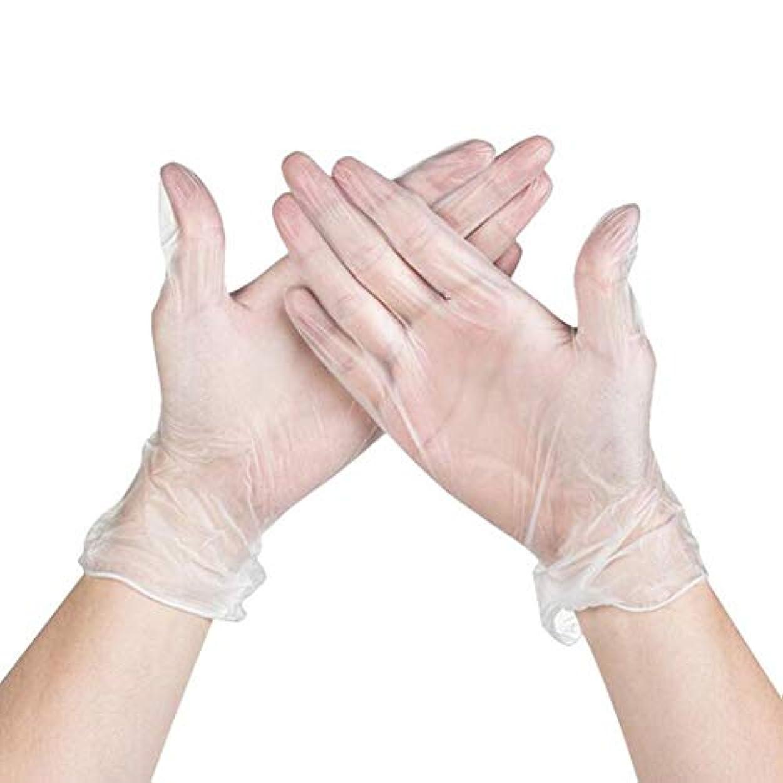 カリキュラム宙返り自発的RaiFu 使い捨て手袋 パウダーフリー 防水 オイル耐性 透明 PVC手袋 100個 透明 XL