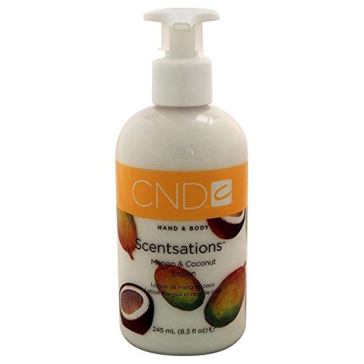 楽しむ毒液統治するCND センセーション ハンド&ボディローション マンゴ&ココナッツ 245ml