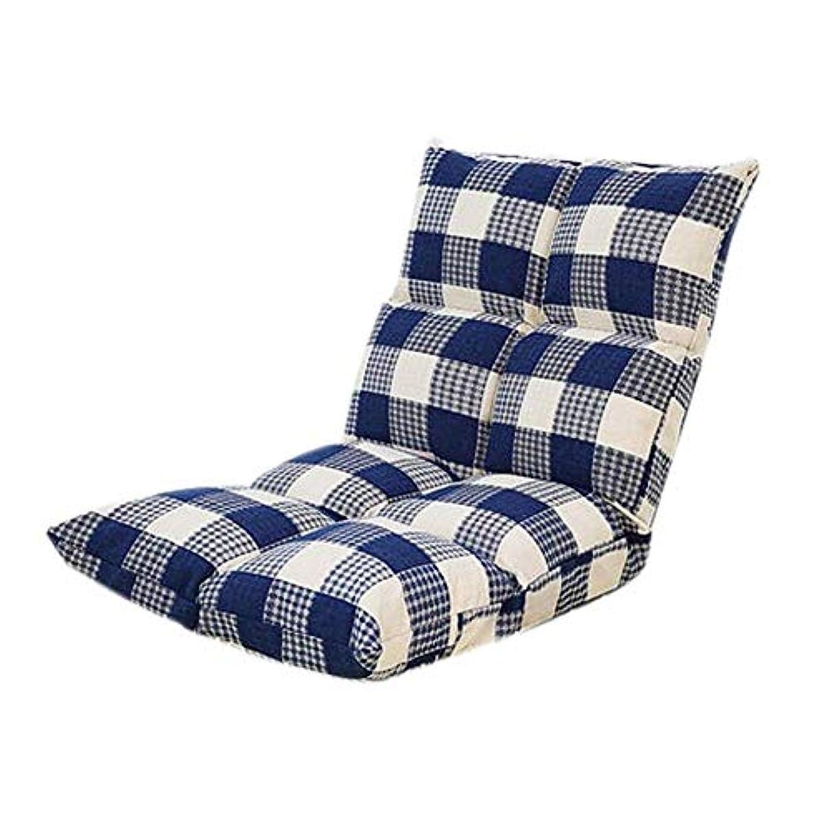 不安完全に乾くブローホール怠zyなフロアチェア、畳クッション、シングルメディテーションチェア、背もたれ一体型フロアクッション、折りたたみ式厚手バルコニー和風、調節可能な椅子怠Adjustなソファゲームチェア (Color : 青)