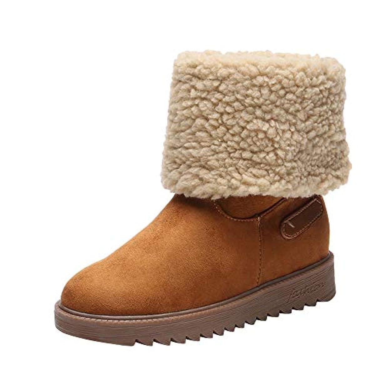 かわいらしい禁止費やす[レディース] スノーブーツ スノーシューズ 防水 冬用 カジュアル 綿靴 雪靴 防寒 防滑 保暖 ブーツ [春の屋] 女性の冬暖かいショートブーツコットンシューズブーツマーティンスノーブーツショートブーティー