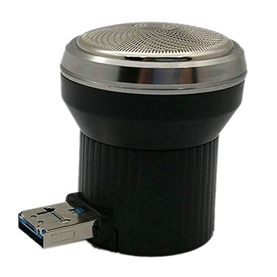 作る不均一精算旅行用かみそりのためのミニかみそりUSB携帯電話多機能ポータブル電気メンズかみそり(ブラック)