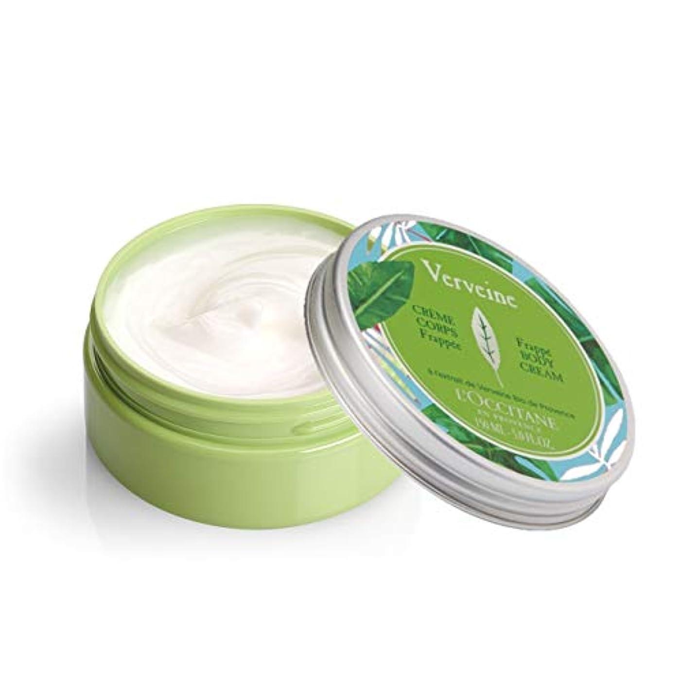 細いトレイポップロクシタン(L'OCCITANE) ヴァーベナ フラッペボディクリーム 150ml (ボディ用乳液)