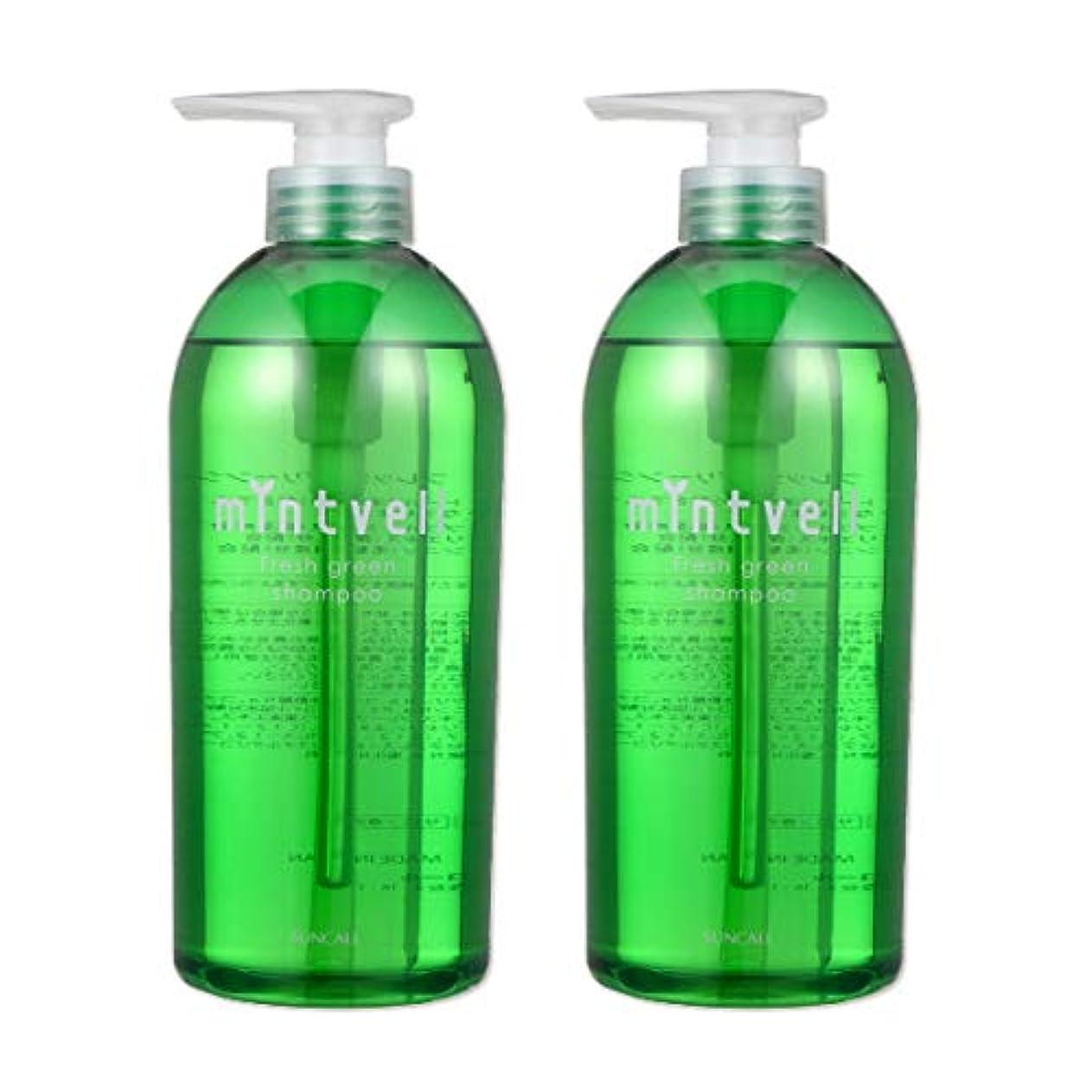 美容師相談する悔い改めサンコール ミントベル フレッシュグリーン シャンプー <675mL×2個セット> SUNCALL mintvell メントール