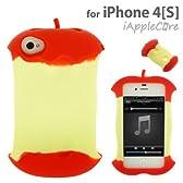 [SoftBank/au iPhone4S/4専用]りんご型ケース&コードホルダーセット(YELLOW)
