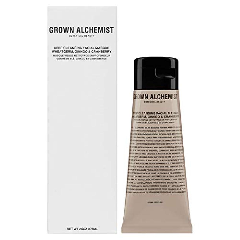 親愛なお嬢憧れGrown Alchemist Deep Cleansing Facial Masque - Wheatgerm, Ginkgo & Cranberry 75ml/2.53oz並行輸入品