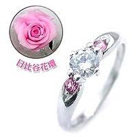 【SUEHIRO】 (婚約指輪) ダイヤモンド プラチナエンゲージリング(10月誕生石) ピンクトルマリン(日比谷花壇誕生色バラ付) #8