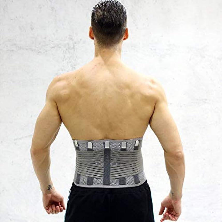 乳白骨折許可するランバーウエストサポートバックブレースベルトウエストサポートブレースフィットネススポーツ保護姿勢補正装置再構築