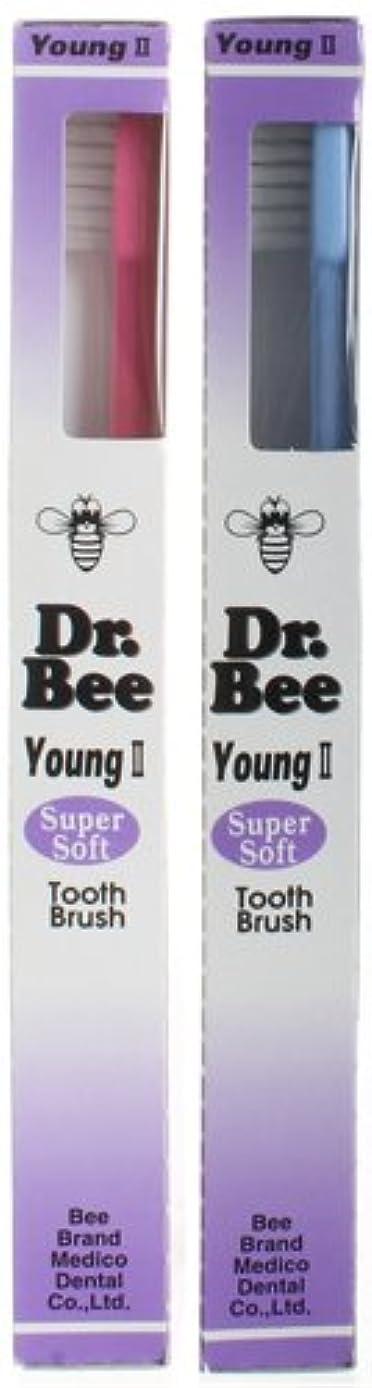 試験動機そばにBeeBrand Dr.BEE 歯ブラシ ヤングIIスーパーソフト 2本セット