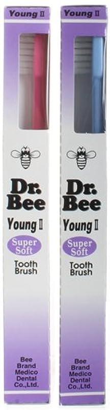 ずんぐりした画家杭BeeBrand Dr.BEE 歯ブラシ ヤングIIスーパーソフト 2本セット
