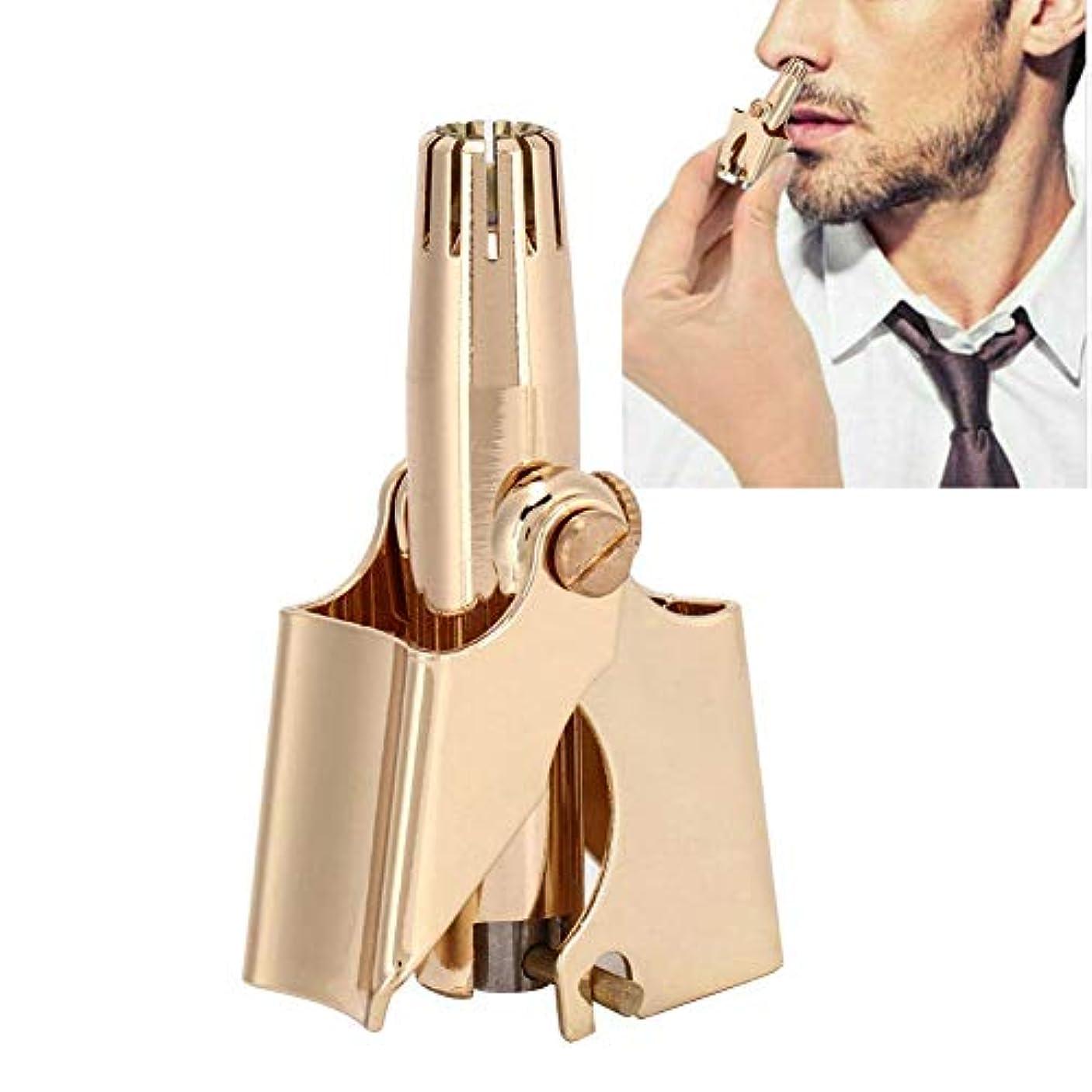 閉じ込める言い直すトランスペアレント携帯用ステンレス鋼の耳の鼻の毛のトリマー(ゴールド)