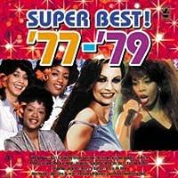 【まとめ 4セット】 オムニバス 青春の洋楽スーパーベスト'77-'79 CD