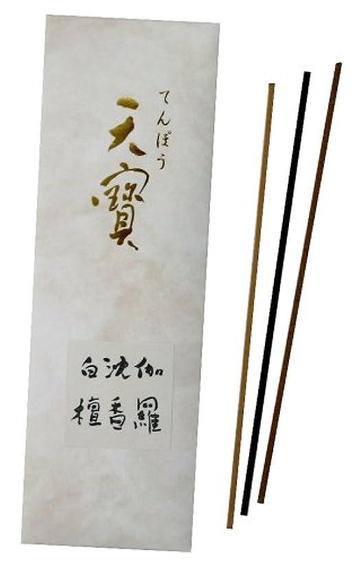梨航海のシリーズ天寳 アソート たとう紙 スティック3本入