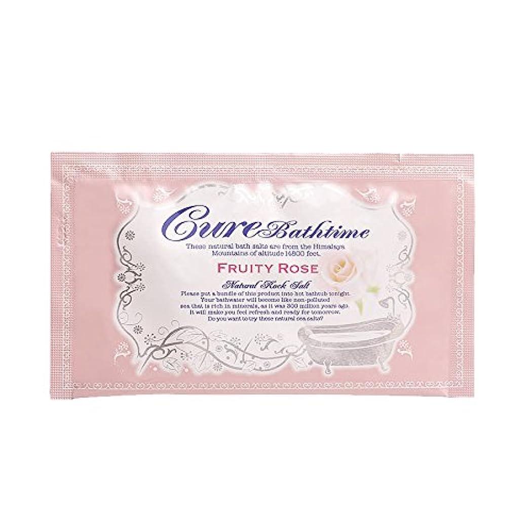 証書有害代名詞Cureバスタイム 天然ヒマラヤ岩塩バスソルト フルーティローズの香り 16包セット
