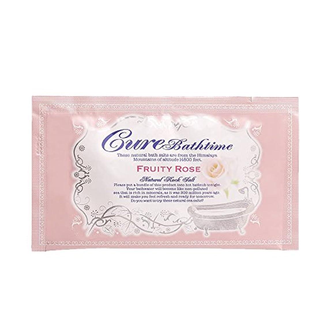 共役戻る採用するCureバスタイム 天然ヒマラヤ岩塩バスソルト フルーティローズの香り 16包セット