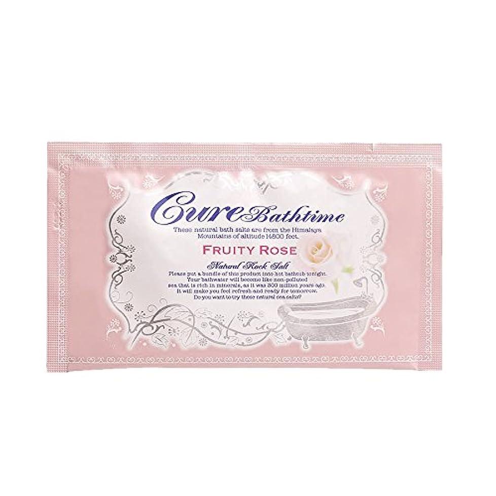 郵便チーフ杭Cureバスタイム 天然ヒマラヤ岩塩バスソルト フルーティローズの香り 16包セット