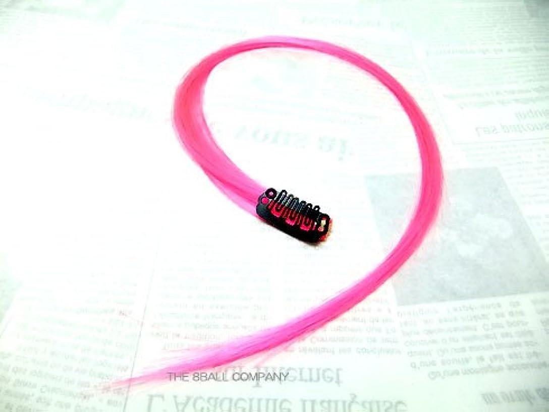 受け取るタック驚いた簡単装着クリップ式ワンポイント?ヘア?エクステンション ピンク