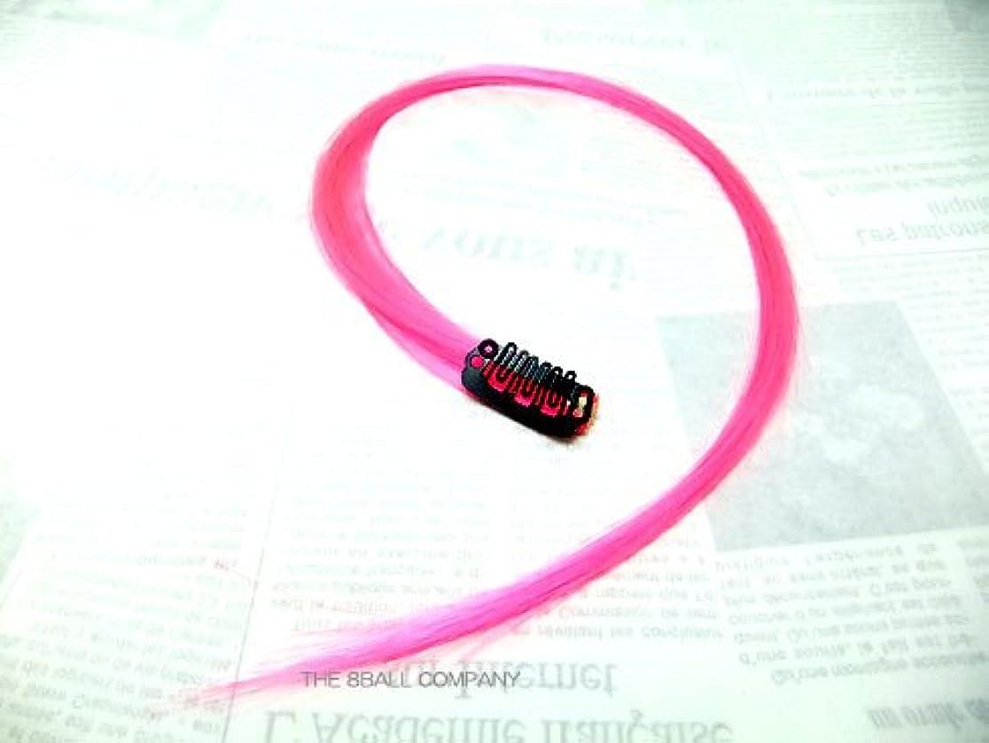 隔離合図例簡単装着クリップ式ワンポイント・ヘア・エクステンション ピンク