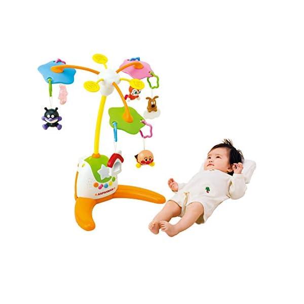 アンパンマン 赤ちゃん泣きやませサウンド付き ア...の商品画像