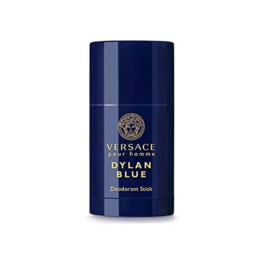メロドラマトースト顕現Versace Dylan Blue Deodorant Stick 75ml - ヴェルサーチディランブルーデオドラントスティック75ミリリットル [並行輸入品]